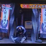 頭で瓦割りしたい? かわら割道場東京支部に新メニュー追加!