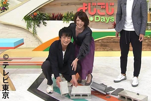 テレビ東京大橋アナ、生放送瓦割りでブロックまで破壊。よじごじにて