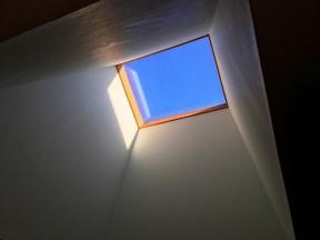 Q.天窓から雨漏り発生。来年大規模改修を控えており応急処置でなんとかなりませんか?