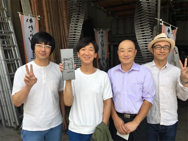 お笑いトリオ 『東京03』が瓦割りに挑戦!