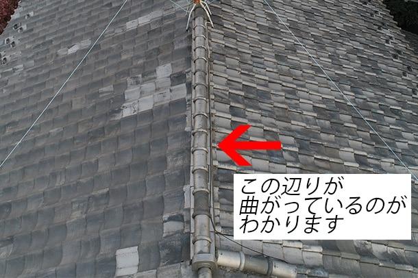 石川商店ドローン写真1