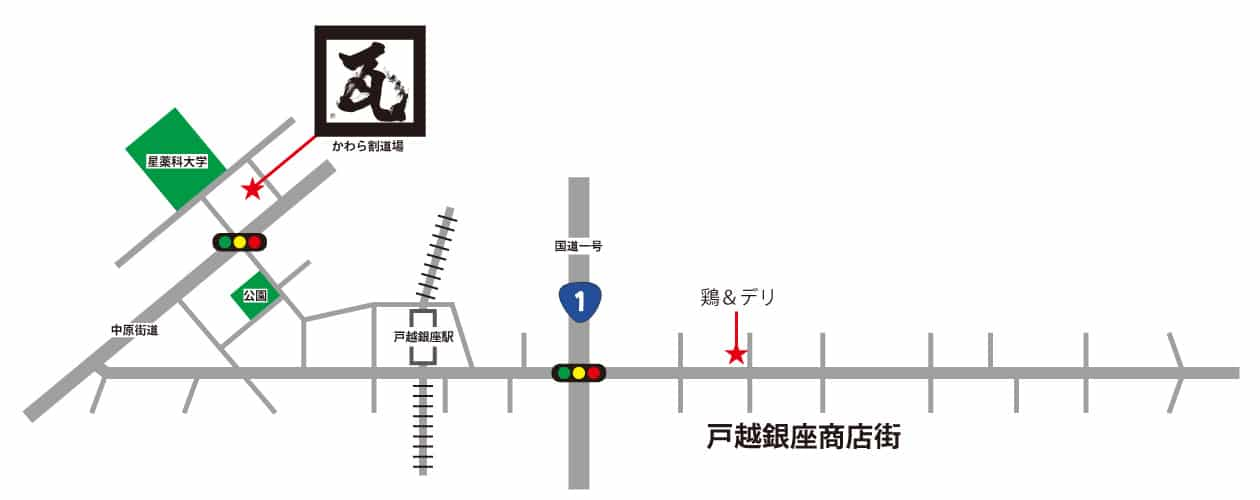 鶏&デリ-石川商店地図