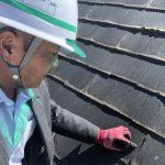 【横浜市港北区】屋根材の表面が剥がれだすパミール屋根の点検