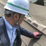 【東京都大田区】板金の釘が飛び出てきていると業者から指摘。現地調査へ