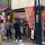 戸越銀座の唐揚げ店「鶏&デリ」。ラー油で激変!「スタミナもも」