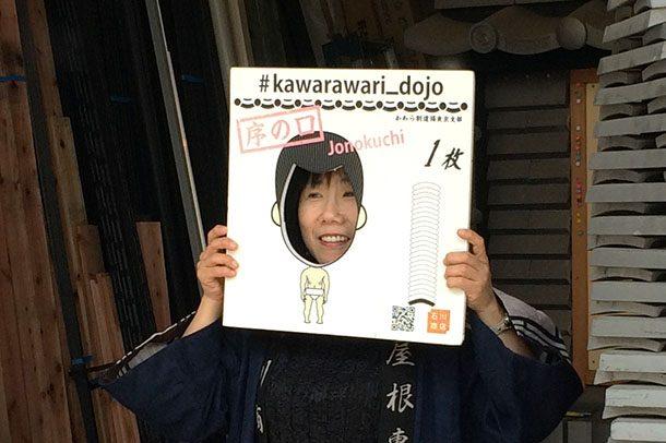 大人な人ほど盛り上がる瓦割り。北海道からのお客様。