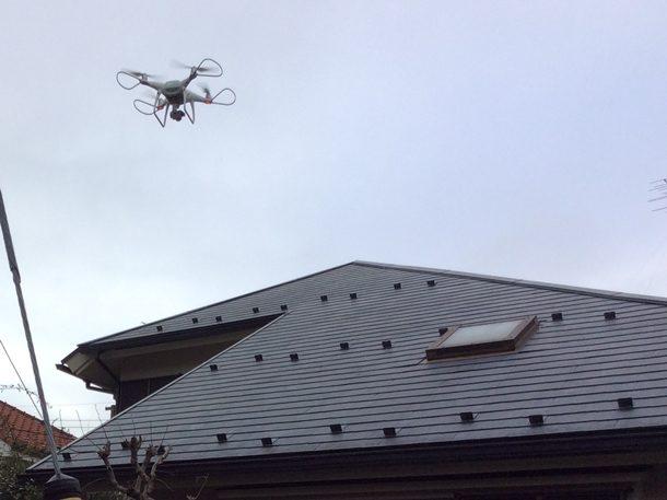 未然にトラブルを30分で防いで屋根も財産も守る!ドローン点検のススメ