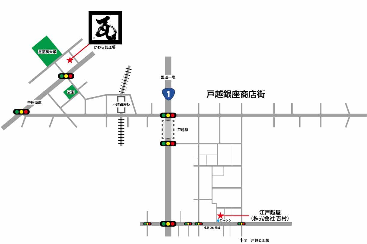 江戸越屋_地図