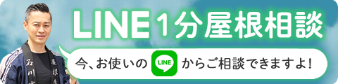 LINE@はこちら