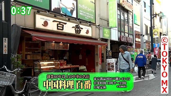 20181108_ひるキュン!-9