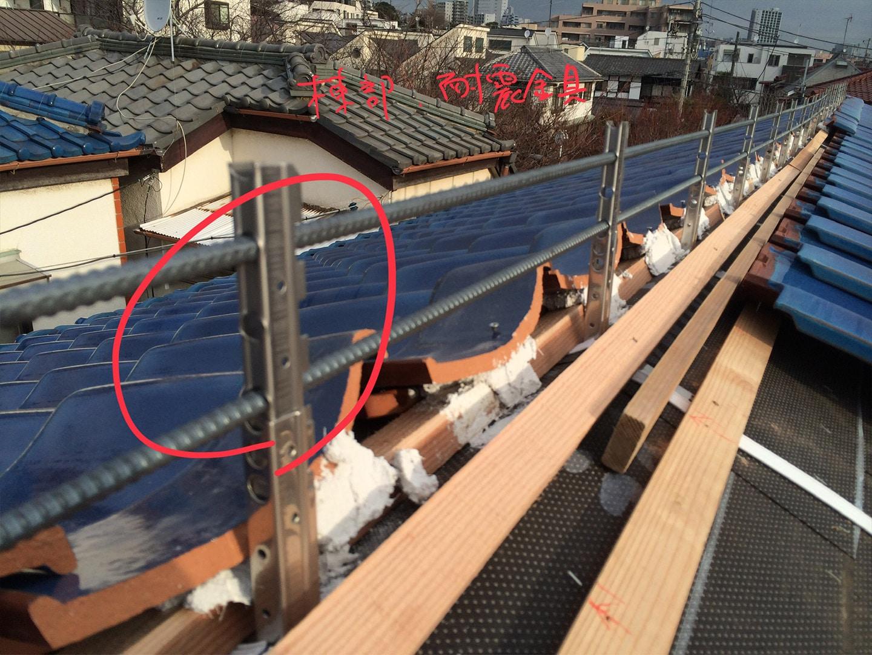 瓦ガイドライン工法 棟部 耐震金具