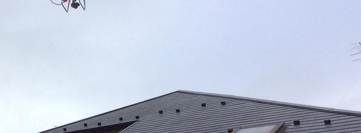 ドローンで屋根の点検を気軽に