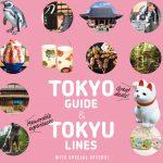 東急電鉄  TOKYO GUIDE&TOKYU LINES にかわら割道場。外国人観光客に特典あり。