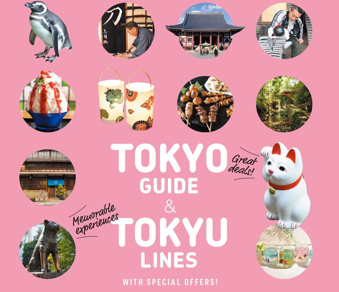 TOKYO GUIDE & TOKYU LINES_1