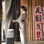 前島亜美さんの瓦割り撮影の様子をレポート。YouTube撮影でご来店。