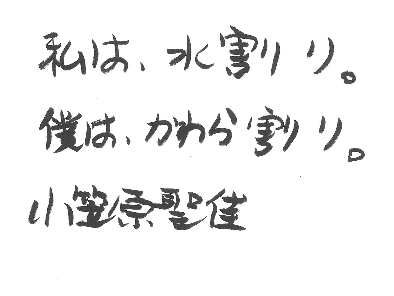 20190527_吟遊詩人_07