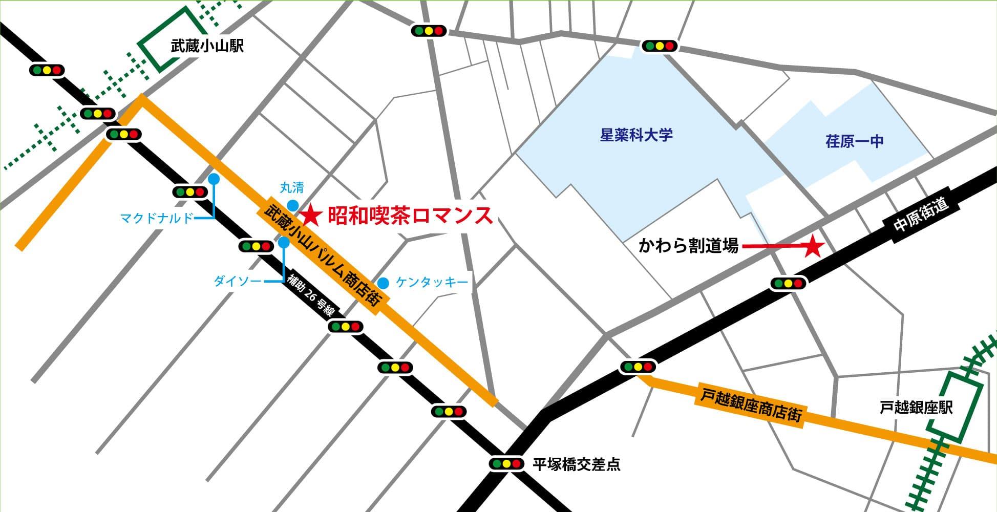 昭和喫茶ロマンス-地図