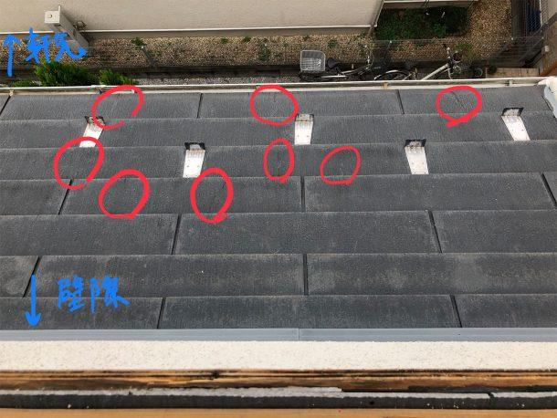スレート屋根材 踏み割れ2