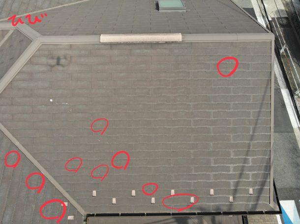 スレート屋根 ひび 割れ