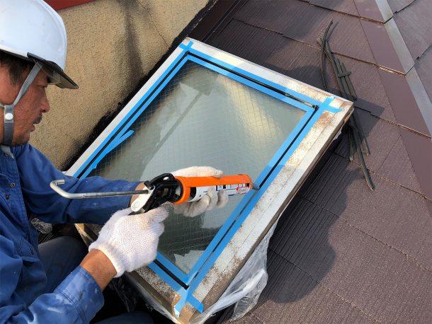 天窓ガラスシール シール剤塗布