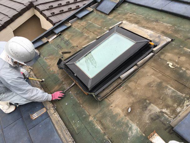 天窓撤去工事事例 周辺屋根材の撤去