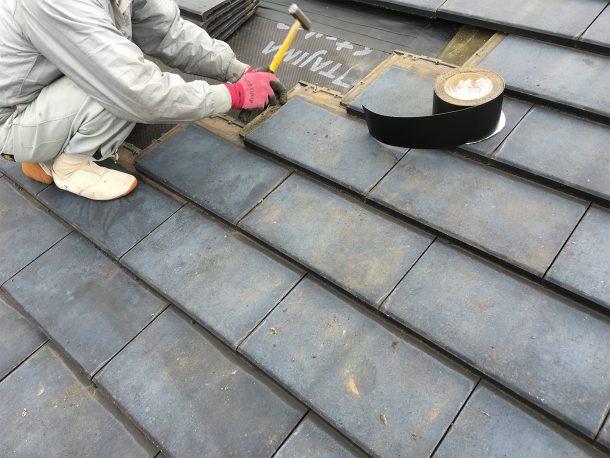 天窓撤去工事事例 周辺屋根材の復旧