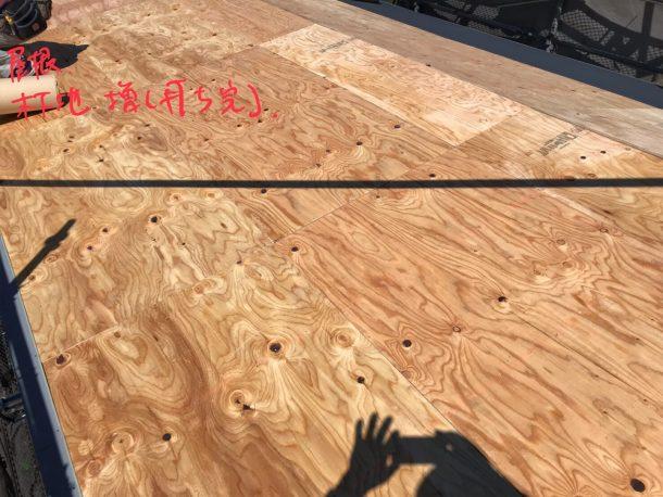 ガルバリウム鋼板、立平の工事事例