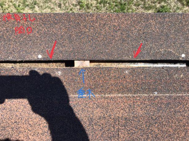 棟交換工事で、棟換気を設置 換気穴をあける