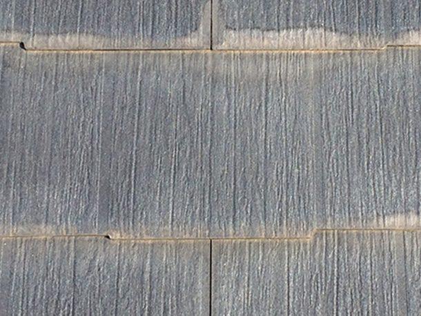 パミール 表面が「 木目 」 のような、縦に線がはいったデザイン