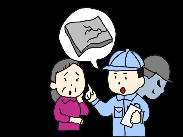 屋根の指摘商法