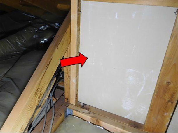 天窓結露対策DIY 開口部 断熱材不備