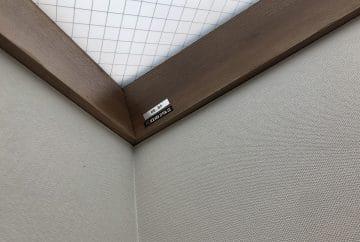 【神奈川県大和市】立山アルミの天窓のガラスパッキン劣化による雨漏りの修理工事の事例1