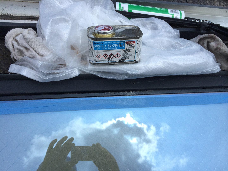 【東京都八王子市】トステムの天窓のガラスパッキンのメンテナンス工事の事例6