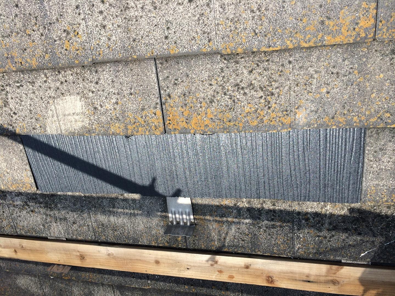 【東京都八王子市】スレート・レサス屋根、棟板金の交換工事と、ひび割れ修理の事例25