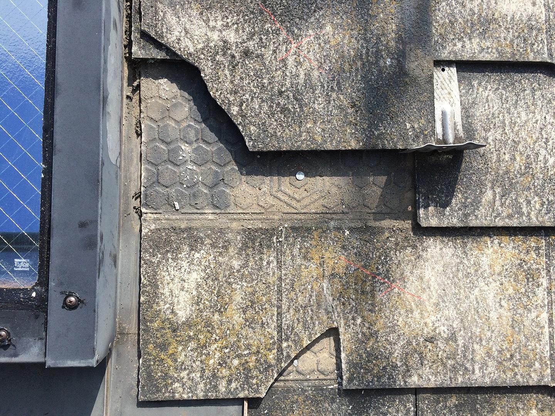 【東京都八王子市】スレート・レサス屋根、棟板金の交換工事と、ひび割れ修理の事例28