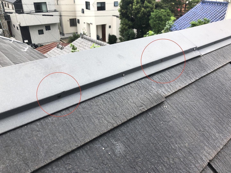 【東京都調布市】スレート屋根の棟板金の釘の増し打ち、ひび割れ補修工事の事例6