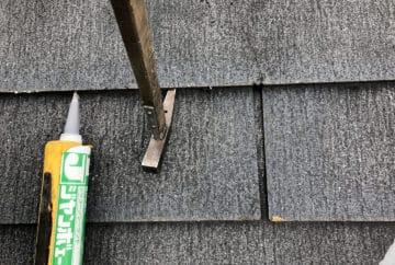【東京都調布市】スレート屋根の棟板金の釘の増し打ち、ひび割れ補修工事の事例7