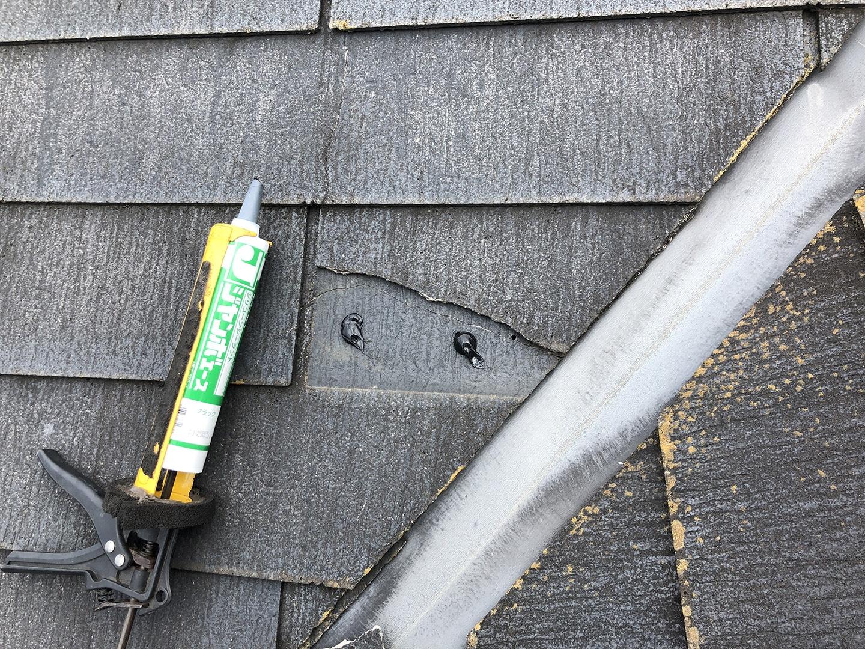 【東京都調布市】スレート屋根の棟板金の釘の増し打ち、ひび割れ補修工事の事例9
