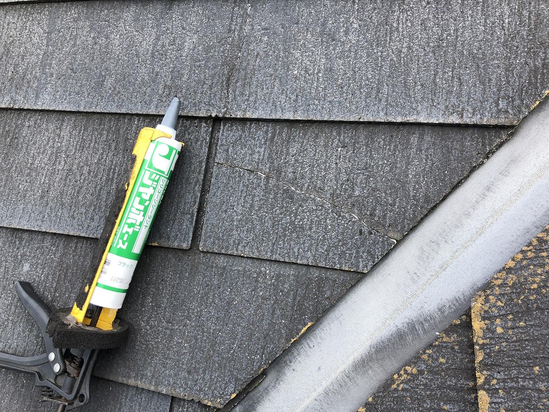 【東京都調布市】スレート屋根の棟板金の釘の増し打ち、ひび割れ補修工事の事例10