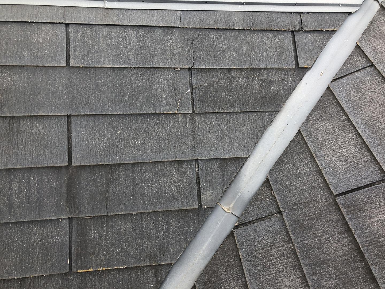 【東京都調布市】スレート屋根の棟板金の釘の増し打ち、ひび割れ補修工事の事例14
