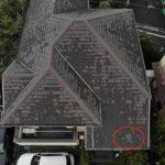 【東京都杉並区】スレート屋根の「 ズレ落ち 」補修工事の事例