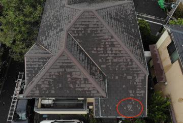 【東京都杉並区】スレート屋根の「 ズレ落ち 」補修工事の事例2
