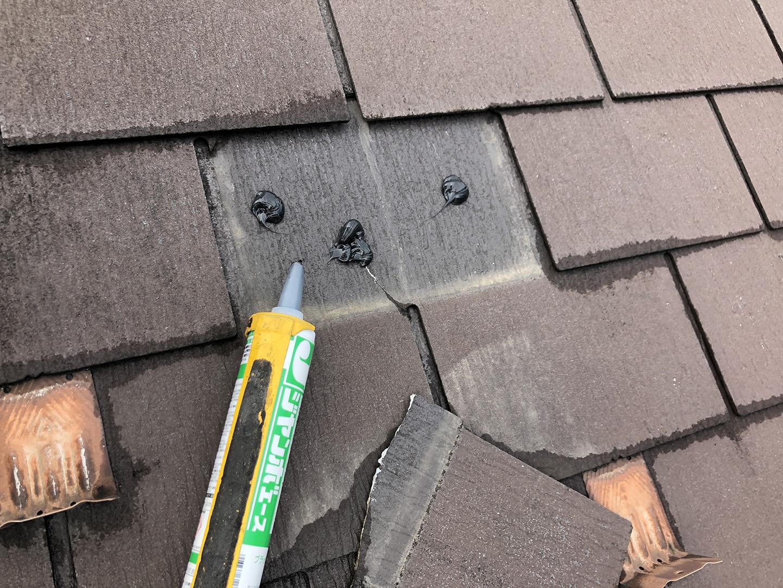 【東京都杉並区】スレート屋根の「 ズレ落ち 」補修工事の事例4