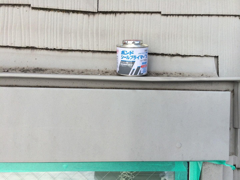 ベルックス天窓 ガラスシール プライマー塗布