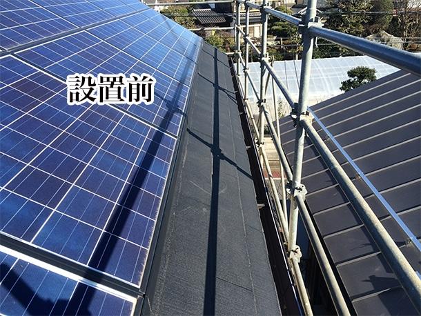 金網ネットを設置する前の屋根