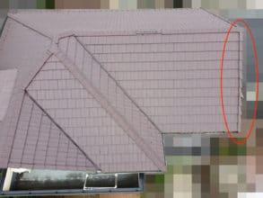 【東京都町田市】コンクリ瓦屋根のケラバ補修、部分修理工事の事例 工事前状況