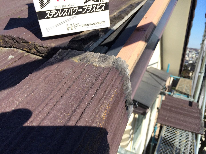 【東京都町田市】コンクリ瓦屋根のケラバ補修、部分修理工事の事例 ケラバ瓦の固定