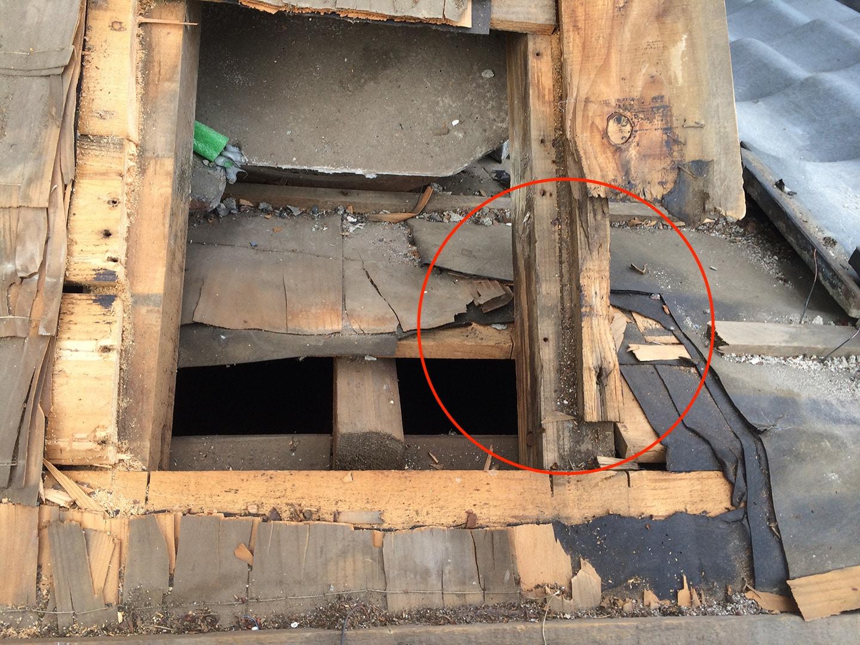 瓦屋根の雨漏り、部分修理工事の事例 棟違い部解体 修理