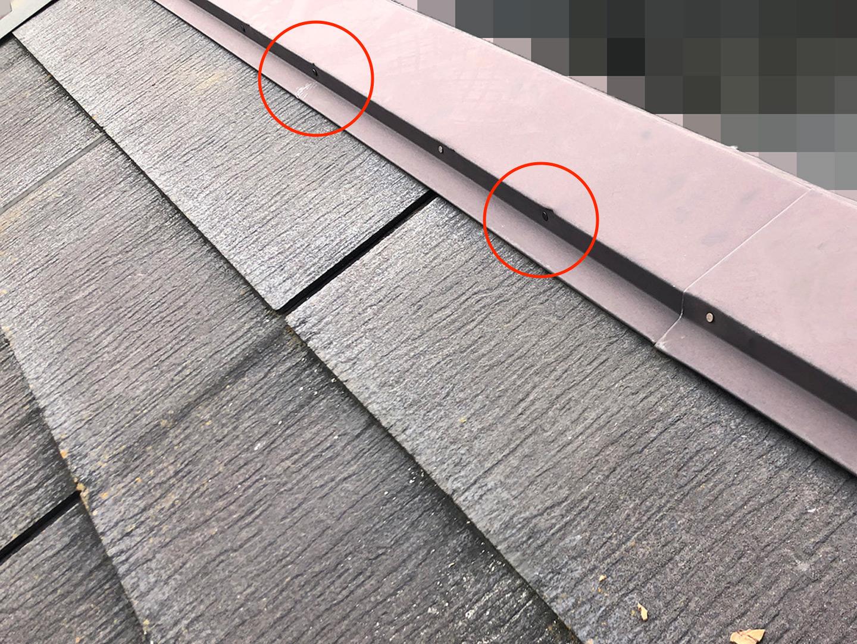 【東京都八王子市】スレート屋根の棟板金の釘の増し打ち、ひび割れ補修工事の事例 棟板金の釘の増し打ち