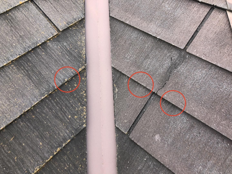 【東京都八王子市】スレート屋根の棟板金の釘の増し打ち、ひび割れ補修工事の事例 軽度のひび割れ補修完了